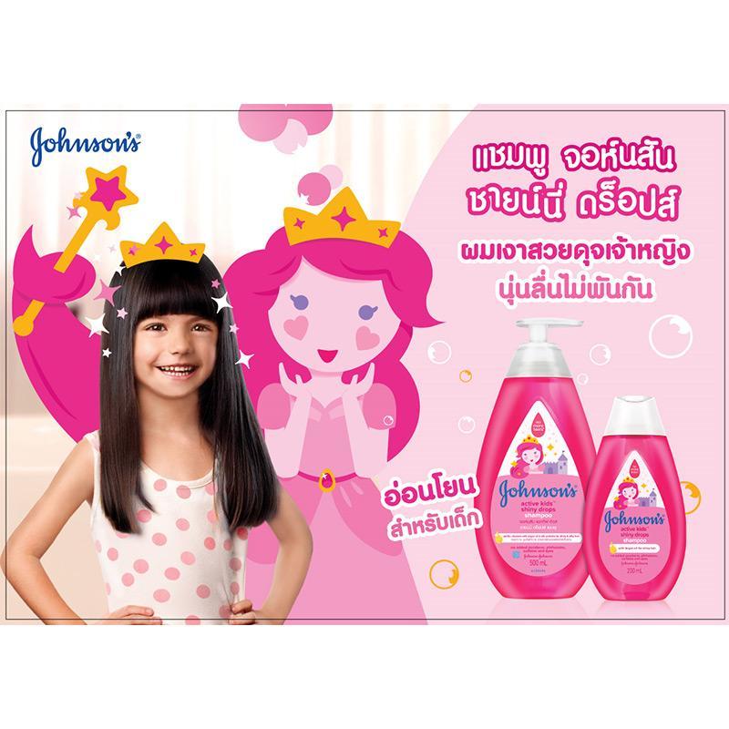 johnsons-active-kids-shiny-drops-shampoo